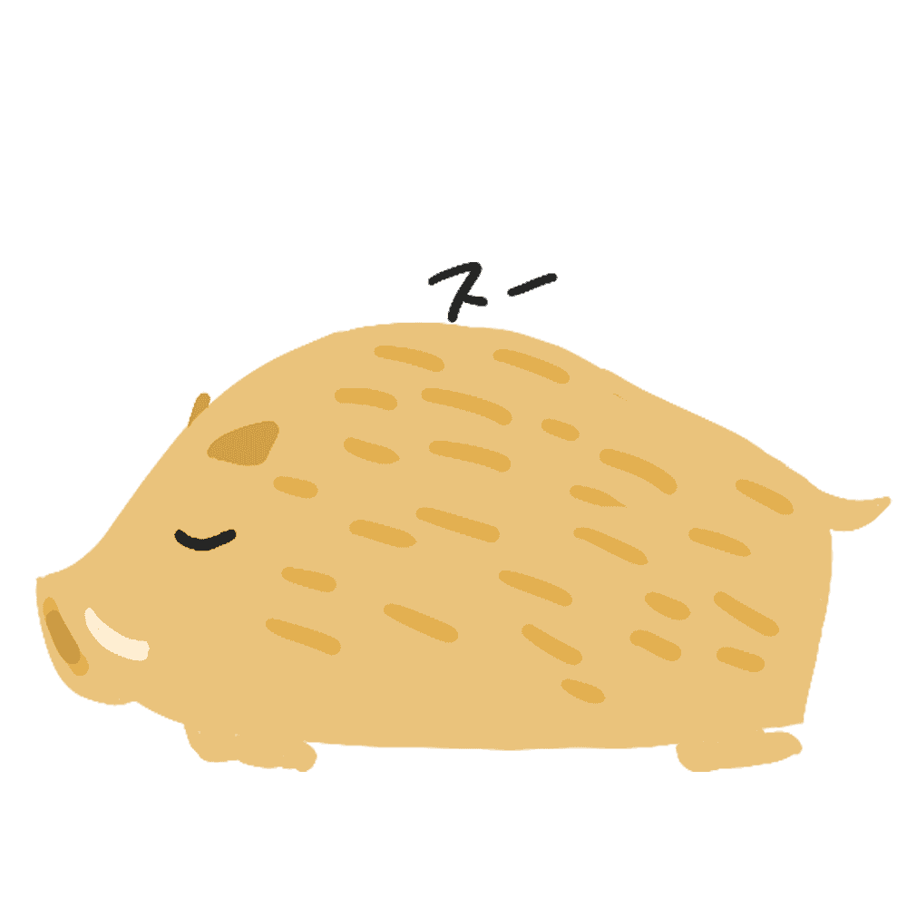 寝ている子供のイノシシイラスト