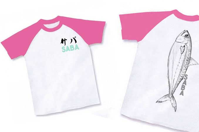 サバの両面プリントラグランTシャツ