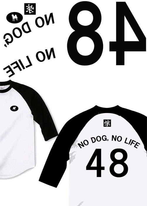印刷した転写シートで作ったオリジナルTシャツ