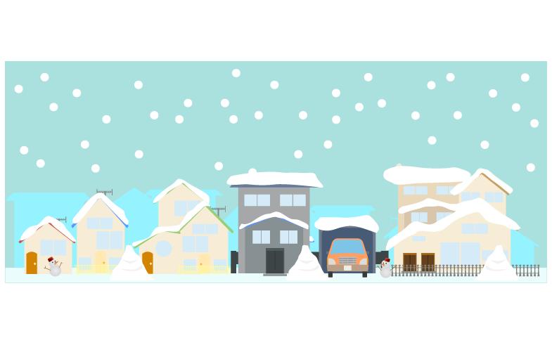 雪積もる住宅街のイラスト