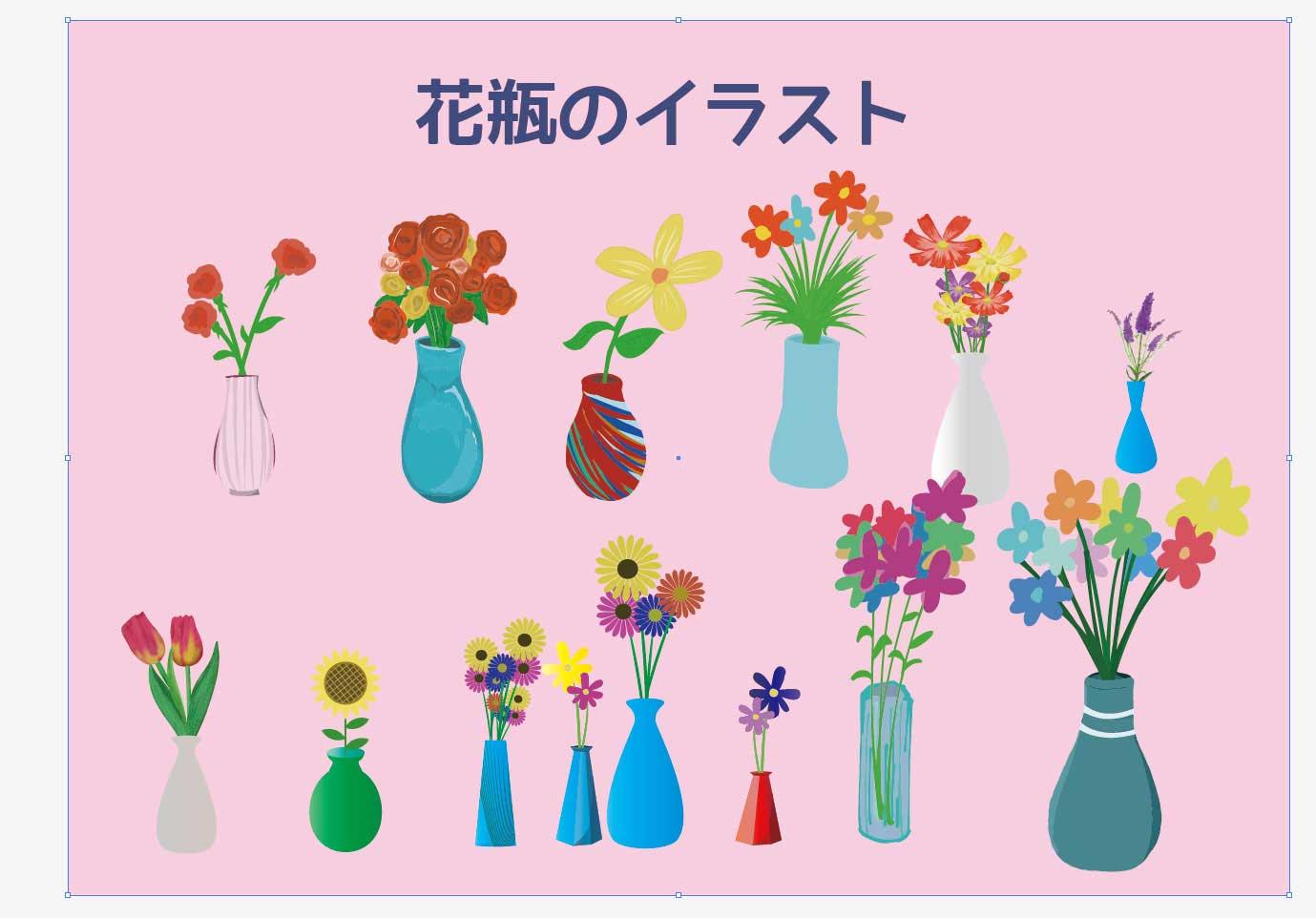 花瓶のベクターイラストセットイラスト
