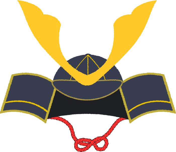 日本角兜のイラスト