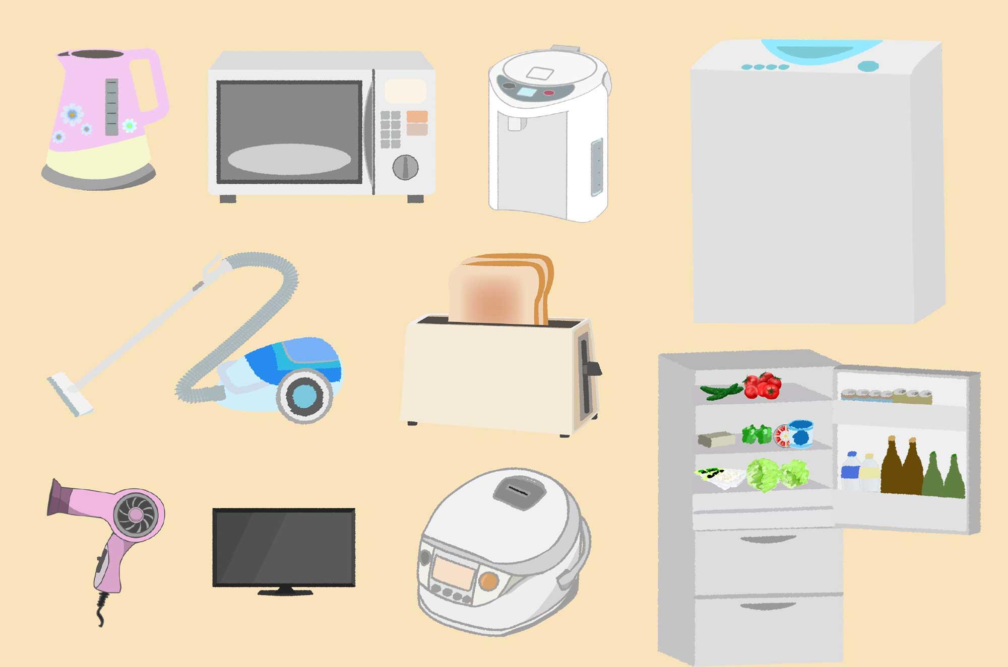 家電のイラスト - 商用利用全てフリーの無料素材集