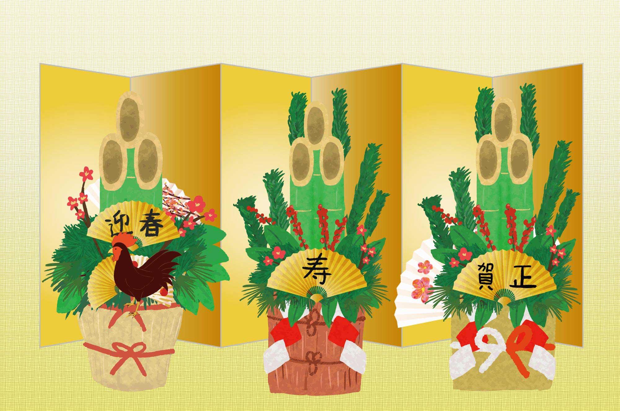 門松イラスト - 松・竹・梅のお正月縁起物のフリー素材