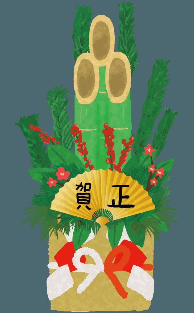 謹賀新年のお正月の門松のイラスト