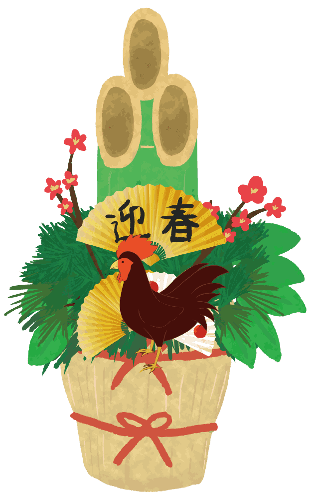 酉年の干支と門松のイラスト