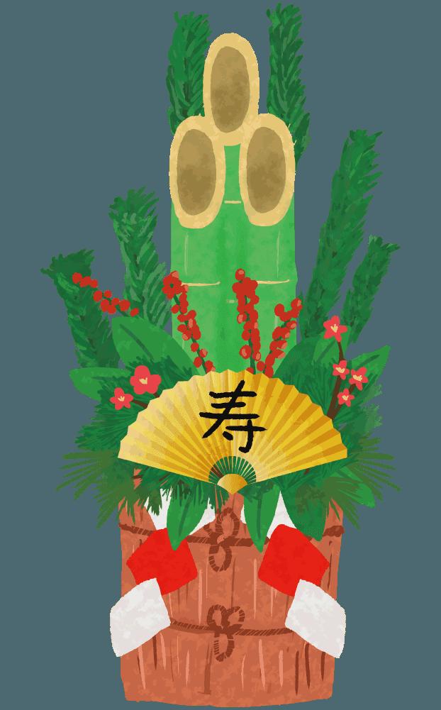 寿の扇子と門松イラスト