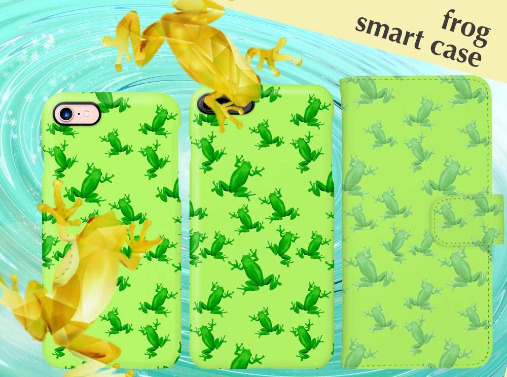 カエル好きの方に超おすすめな黄緑のスマホケース