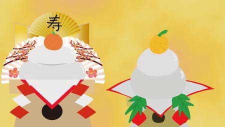 鏡餅のイラスト - お正月定番の縁起物飾りのフリー素材