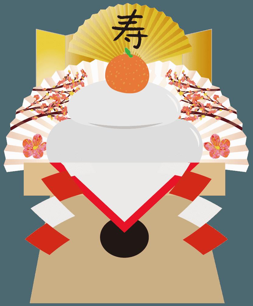 寿と梅の花の縁起物の鏡餅のイラスト