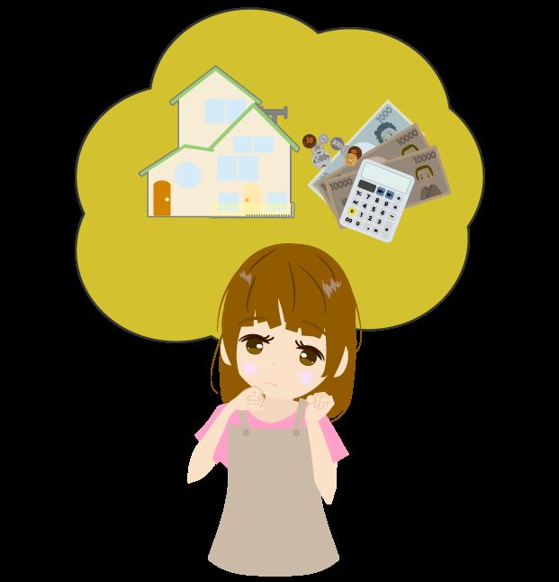 家のローンを考える主婦のイラスト