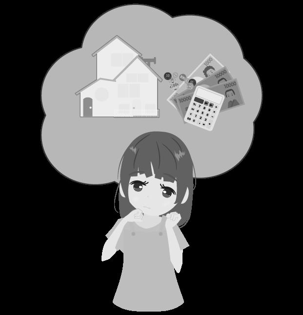 白黒の家のローンを考える主婦のイラスト