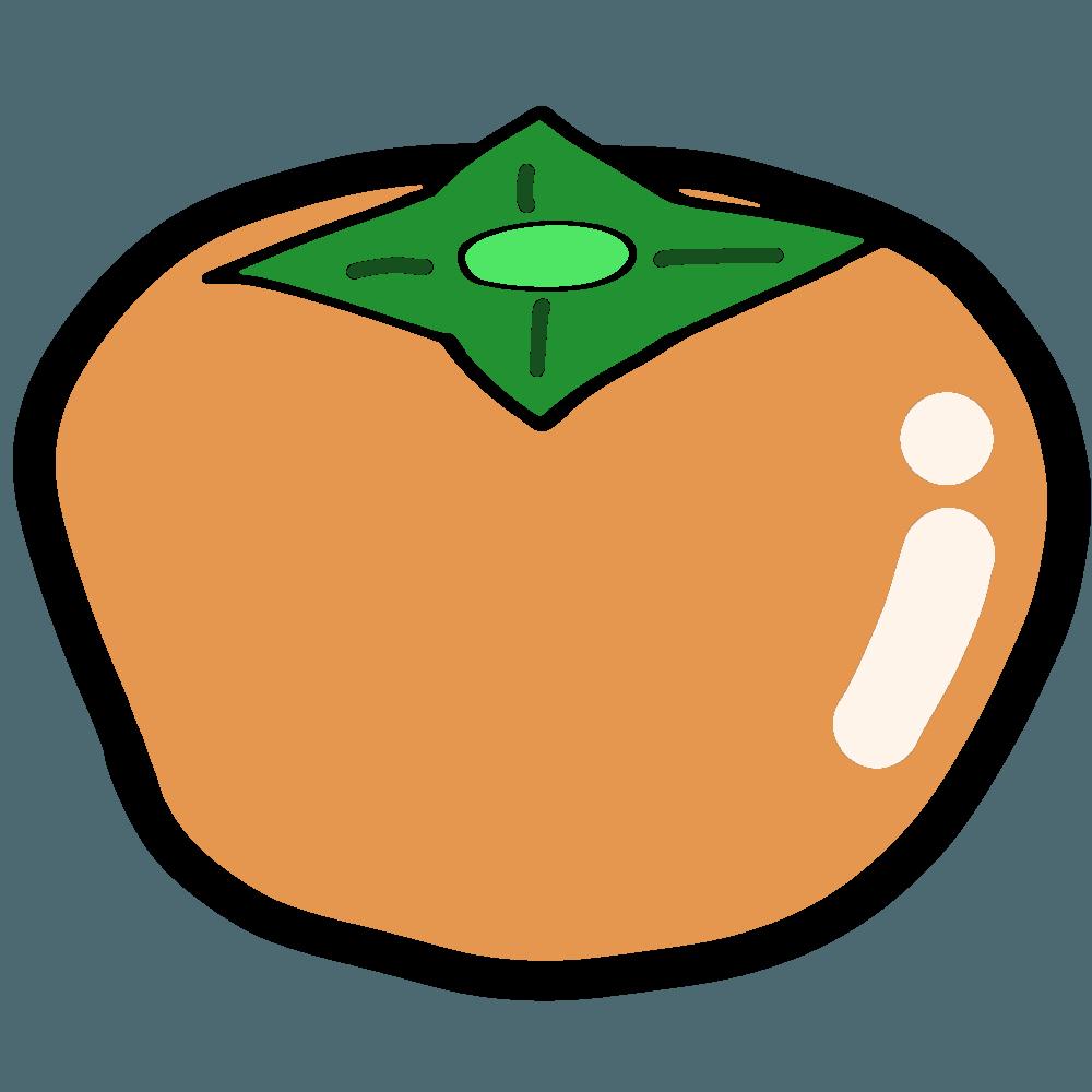 シンプルな柿イラスト