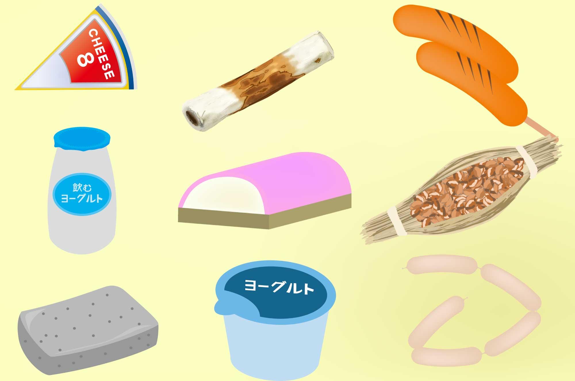 加工食品の無料イラスト - 調理・加工した食べ物素材
