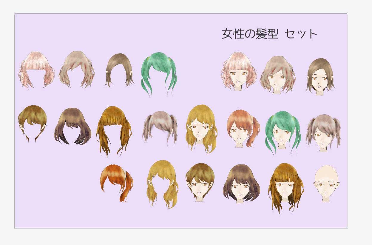 女性の髪型イラストセット