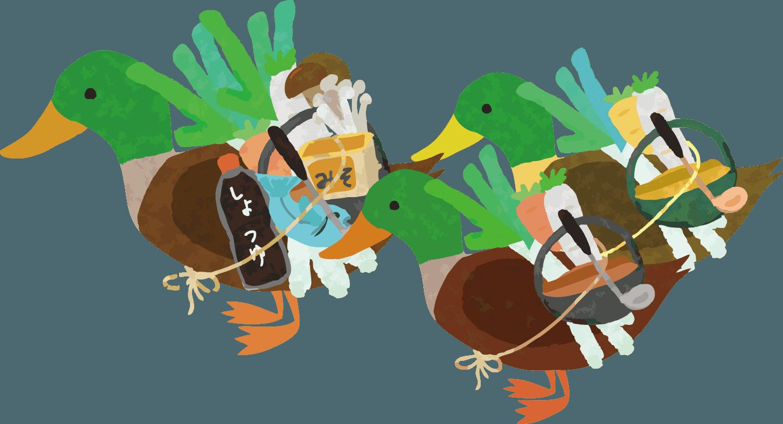 ネギを背負ったカモの大群のイラスト