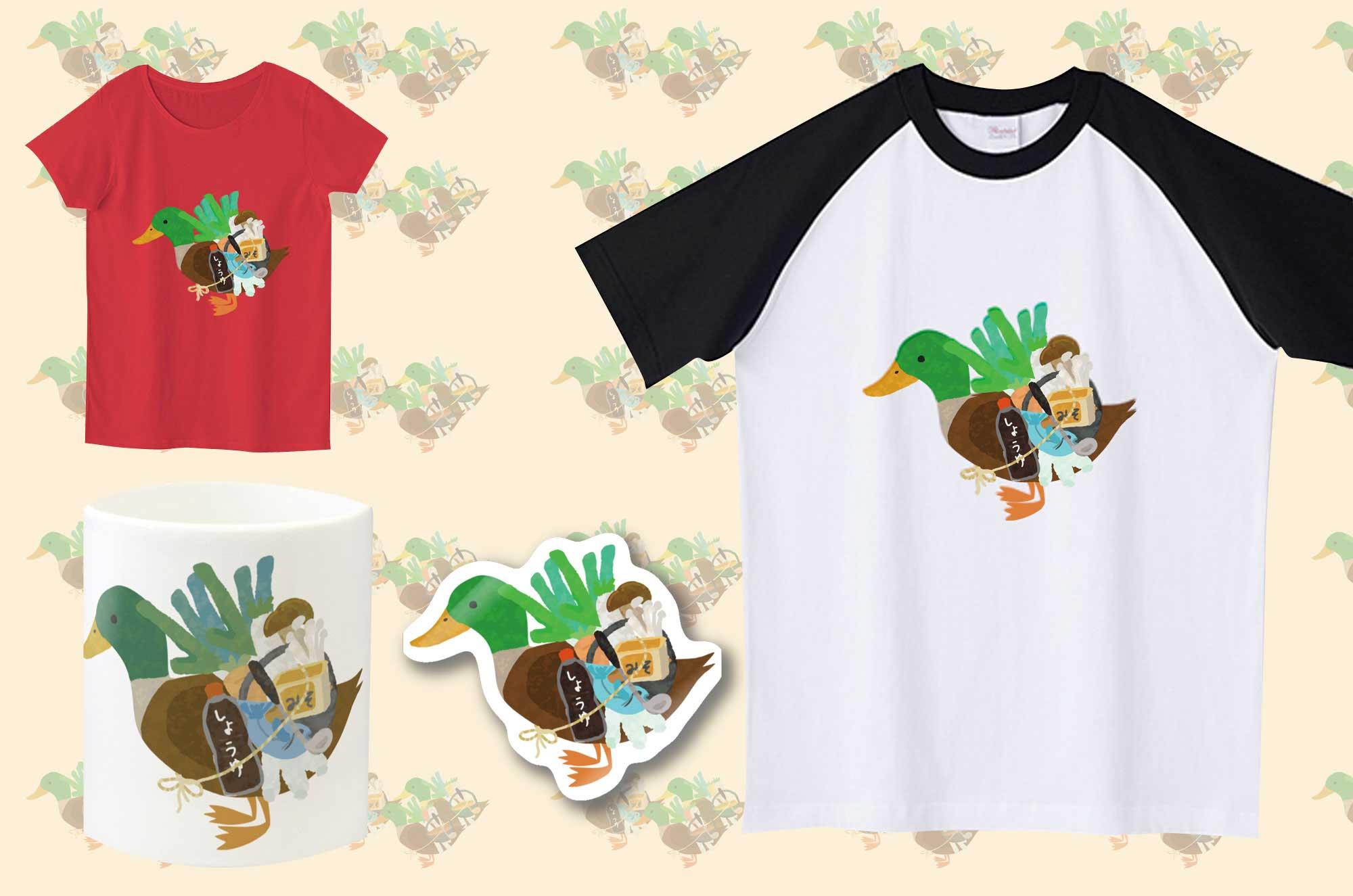 カモネギTシャツ -一石五鳥以上を背負った面白Tシャツ