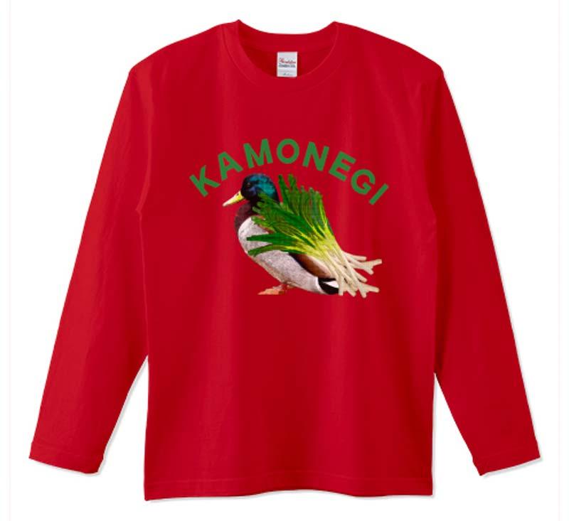 カモネギ2長袖Tシャツ