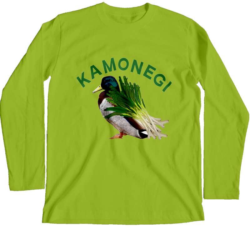 カモネギTシャツ2 長袖