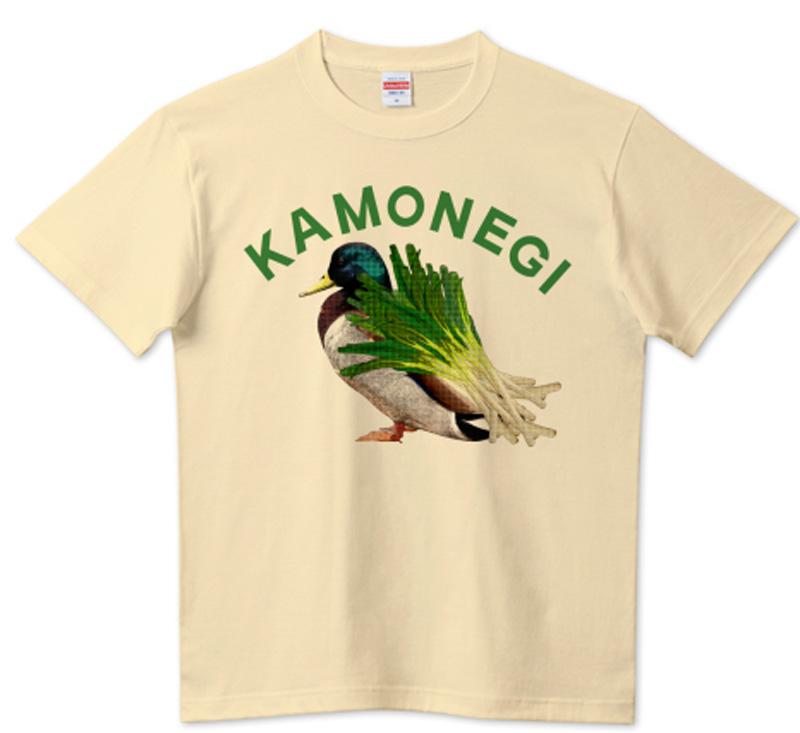 カモネギTシャツ2 ナチュラル