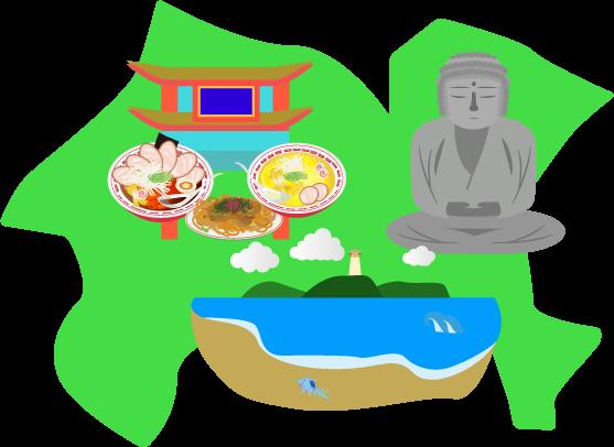 神奈川の名物のイメージ挿絵