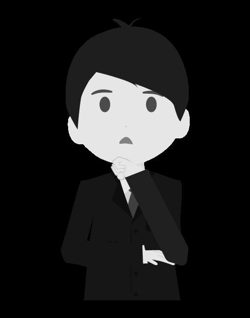 考えるビジネスマン(白黒)のイラスト