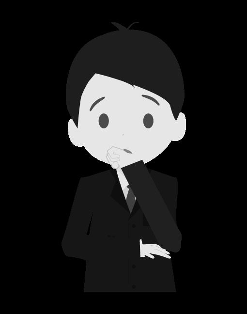悩むビジネスマン(白黒)のイラスト