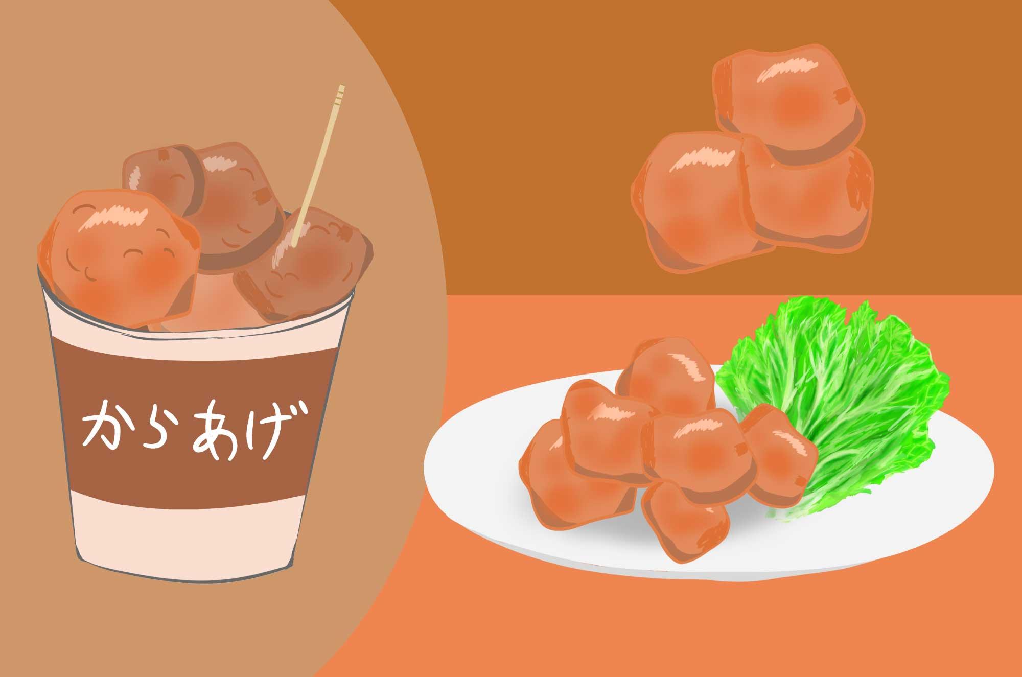 熱々唐揚げの無料イラスト - 献立の食べ物フリー素材