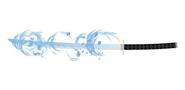 水の刀のイラスト