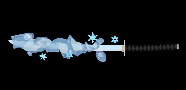 氷の刀のイラスト