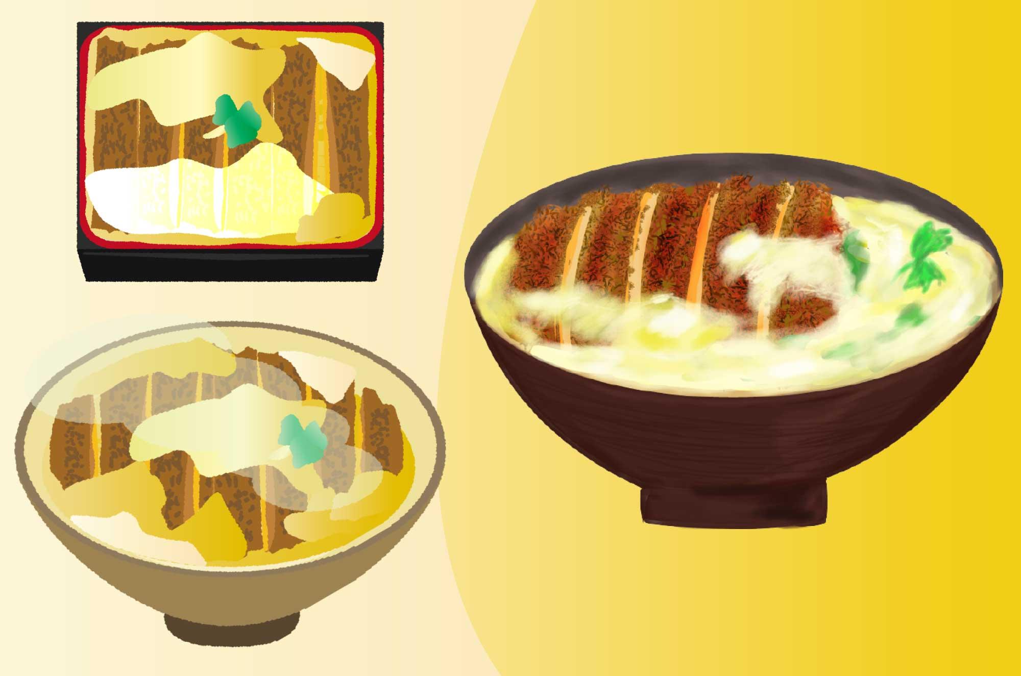 カツ丼のイラスト - 熱々どんぶりの食べ物無料素材