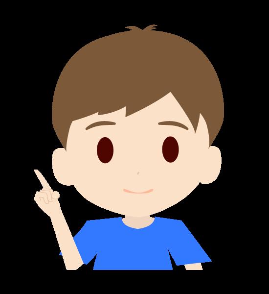 左手で指を差す可愛い男の子のイラスト