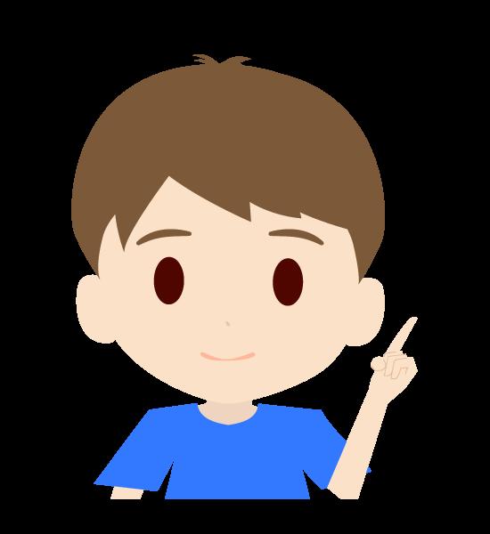 右手で指を差す可愛い男の子のイラスト
