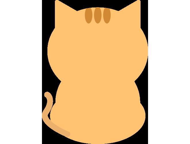 後ろ向きの可愛い猫のイラスト