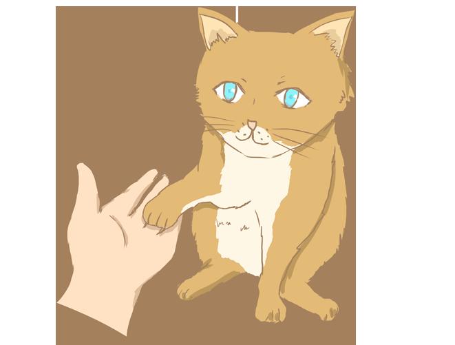 お手をする猫のイラスト