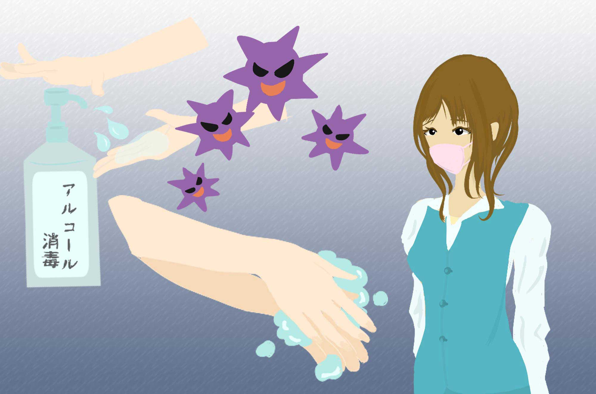 風邪のイラスト - 手洗い・うがい・予防の素材