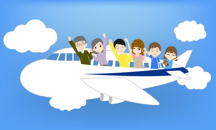 飛行機で家族旅行のイラスト(背景あり)