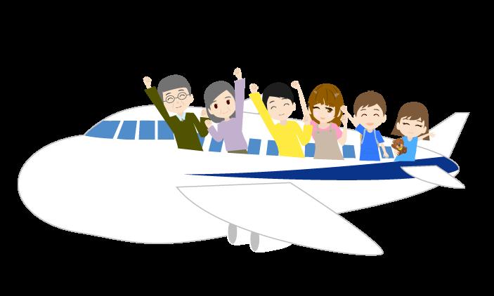 飛行機で家族旅行のイラスト