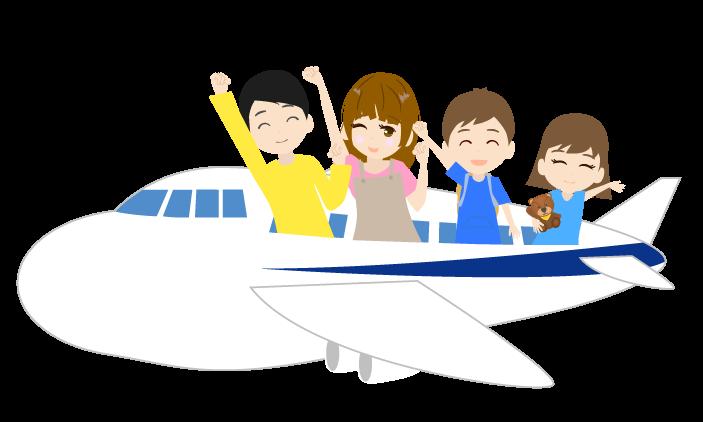 飛行機で家族旅行のイラスト(4人家族)