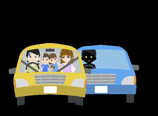 あおり運転される家族のイラスト