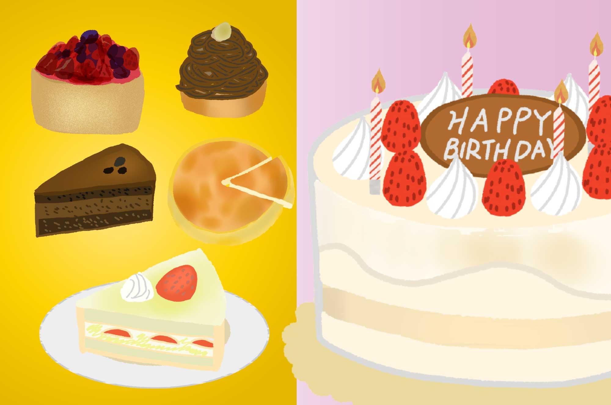 可愛いケーキのイラスト - 誕生日・いちごのショート