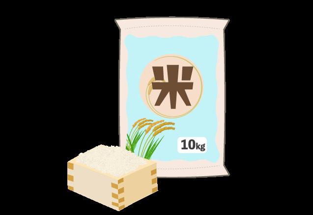お米10キロの景品のイラスト