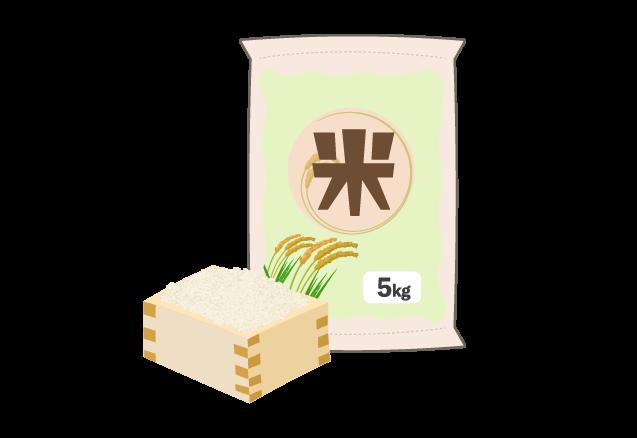 お米5キロの景品のイラスト