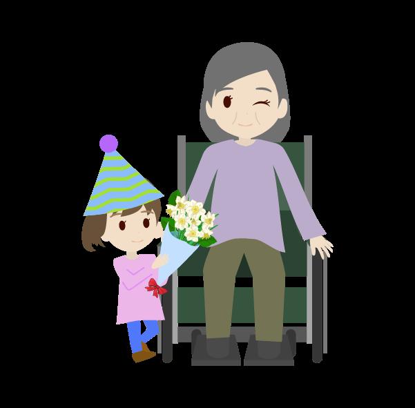 おばあちゃんと孫と花束のイラスト