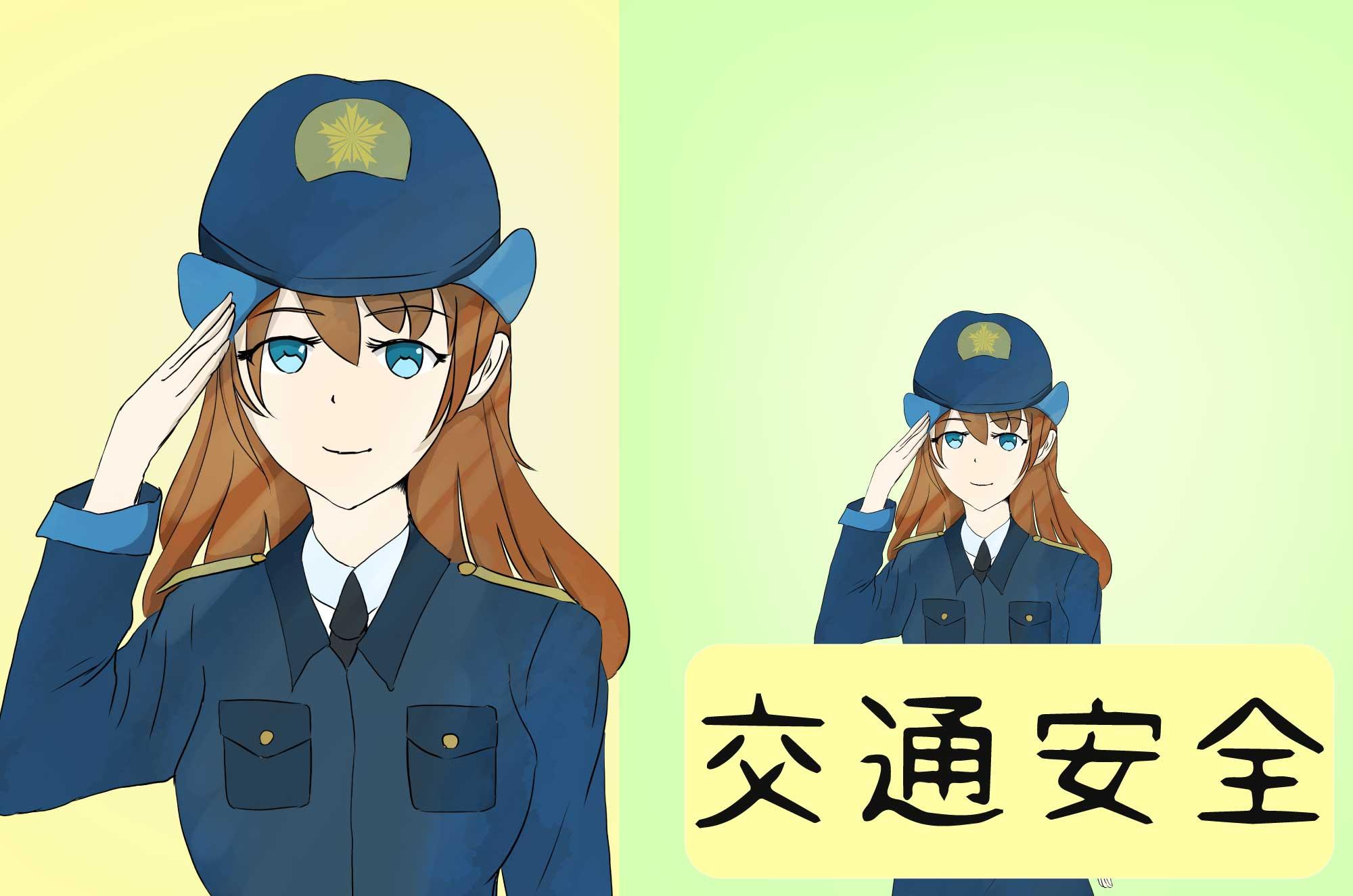 警察官の無料イラスト - 婦警さんと安全バナーの素材