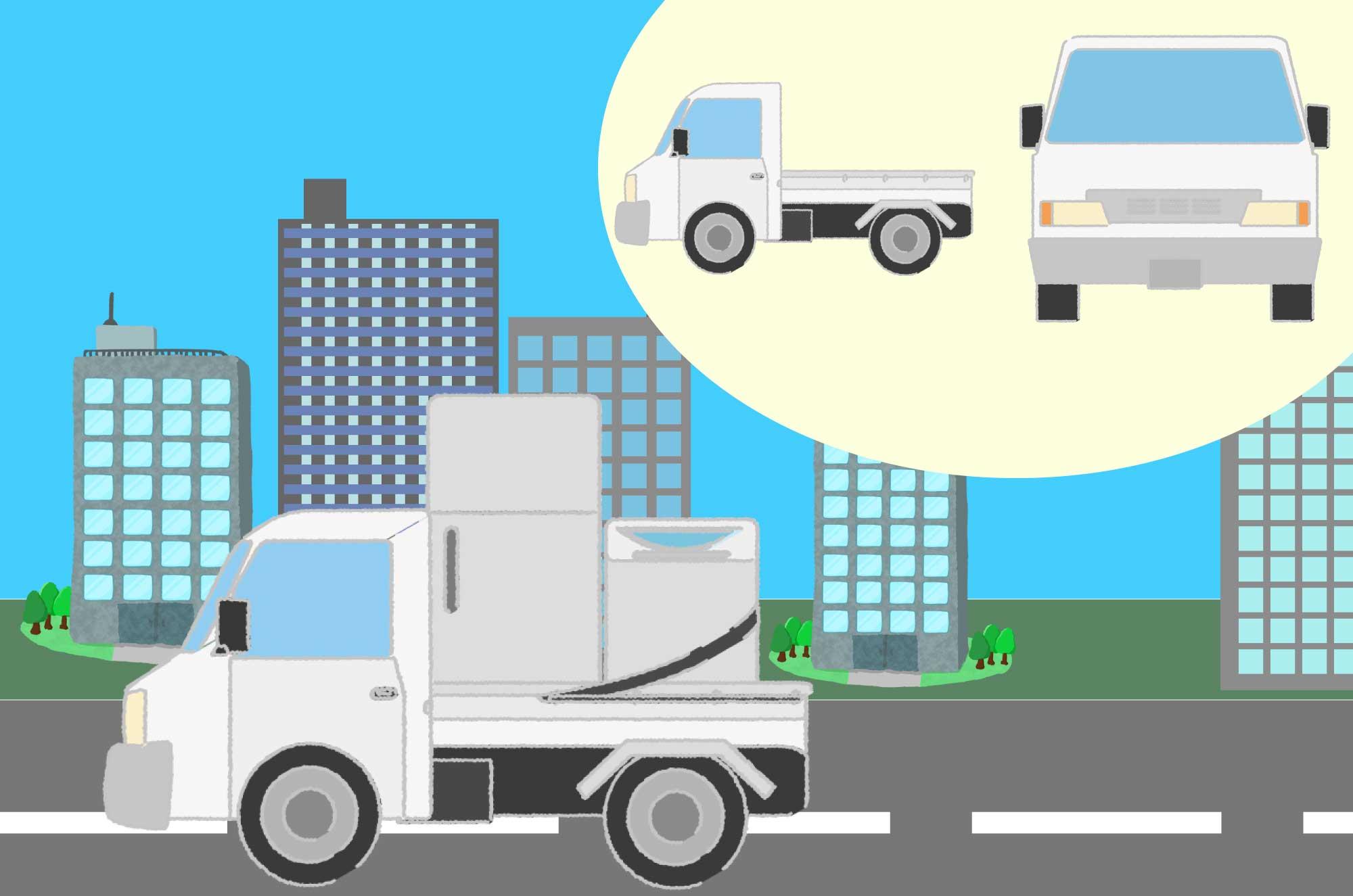 可愛い軽トラックのイラスト - 町の乗り物無料素材