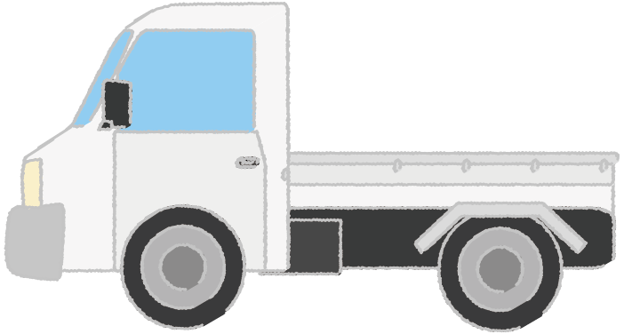 可愛い軽トラックのイラスト