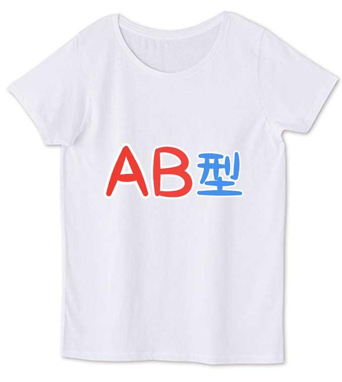 AB型レディースホワイトTシャツ