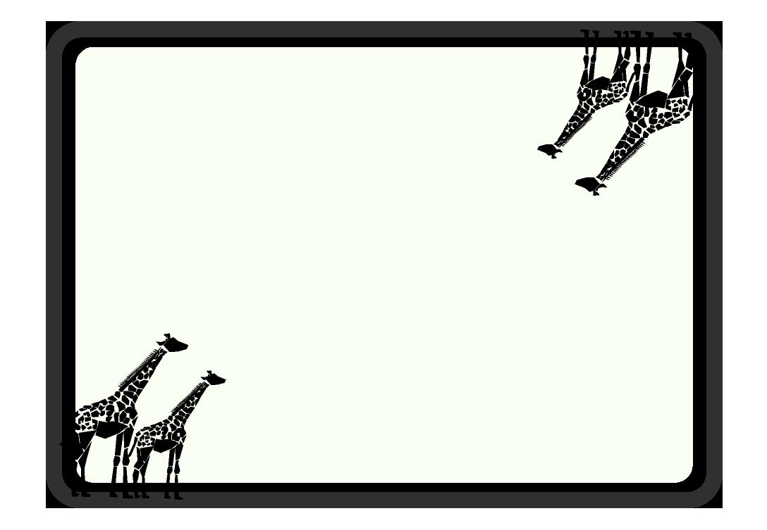 キリンの四角フレーム(背景なし1088×753)