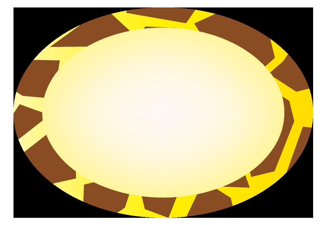 キリン柄の丸フレーム(背景あり)(背景なし1088×753)